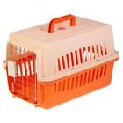 Переноска пластиковая VP-1 с замком, 48 х 31 х 31 см, оранжевая