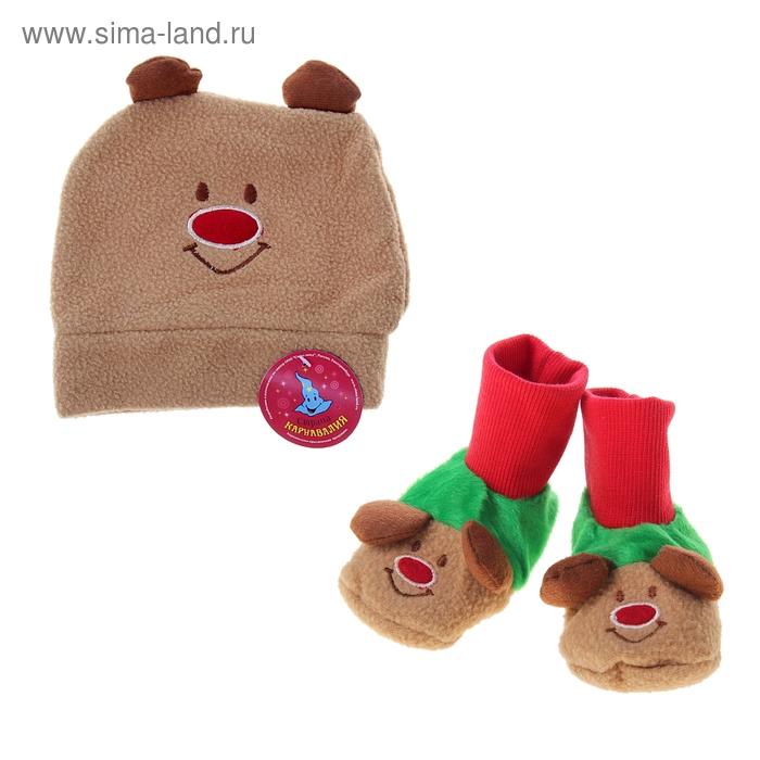 """Карнавальный набор """"Мишка"""", 2 предмета: шапка, тапочки"""
