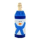 """Прикол одежда на бутылку """"Снеговик"""""""