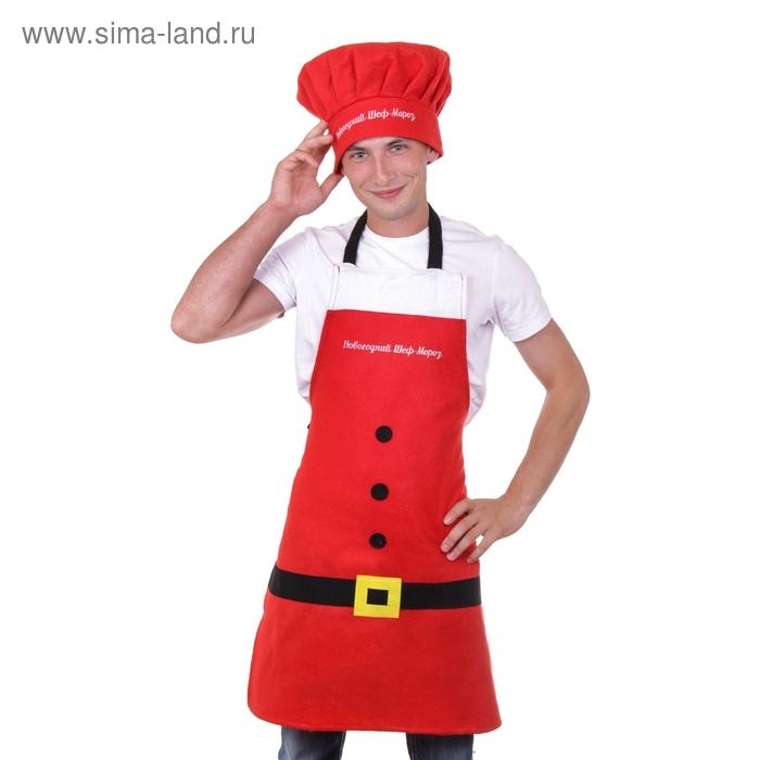 """Карнавальный набор повар """"Новогодний шеф - мороз"""" 2 предмета: шапка, фартук"""