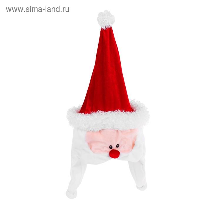 """Карнавальный колпак музыкальный """"Дед Мороз"""""""
