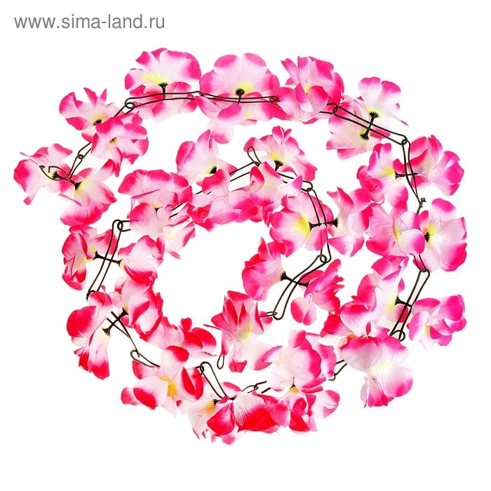 """Гавайская гирлянда """"Гибискус"""", цвет розово-белый"""