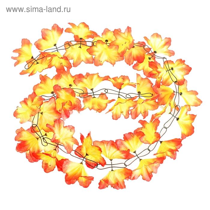 """Гавайская гирлянда """"Лилия"""", цвет жёлто-красный"""