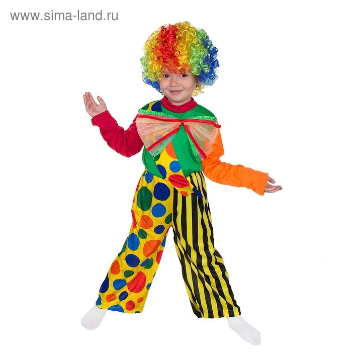 """Карнавальный костюм """"Клоун"""", 3 предмета: парик, штаны, рубаха, размер L 130-140 см, 10-12 лет 3340"""
