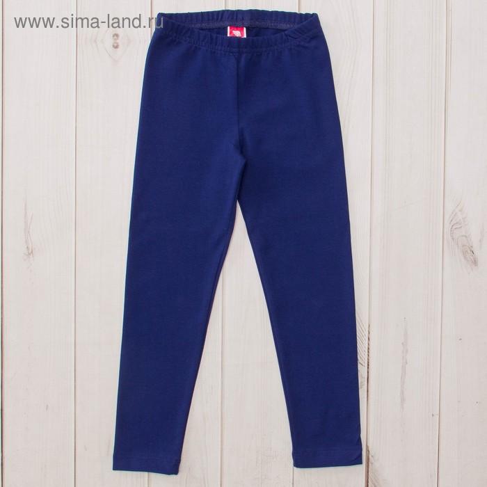 Лосины для девочки, рост 104 см, цвет тёмно-синий CWK 7615 (160)