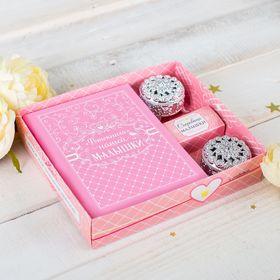 """Подарочный набор """"Наша любимая малышка"""": фотоальбом на 36 фото и две шкатулки в коробке"""