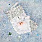 """Подарочная упаковка """"Новогоднее настроение, вместимость 80 грамм, виды МИКС"""