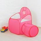 Манеж - сухой бассеин для шариков с тоннелем, цвет розовый
