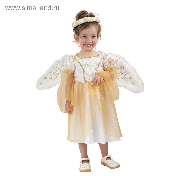 """Карнавальный костюм """"Ангелочек"""", 3 предмета: платье, крылья, нимб, рост 92-104 см"""