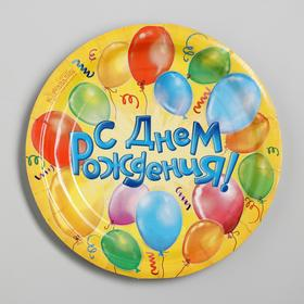 Набор бумажных тарелок 'С Днем Рождения!' (6 шт.), 18 см Ош