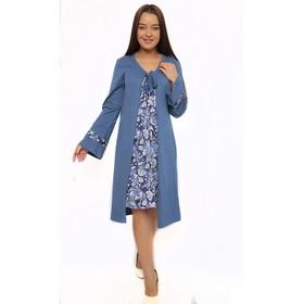 Комплект женский (сорочка, халат) М98 цвет синий, р-р 44