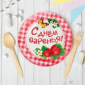 """Набор бумажных тарелок """"С Днем Варенья!"""" (6 шт.), 18 см"""