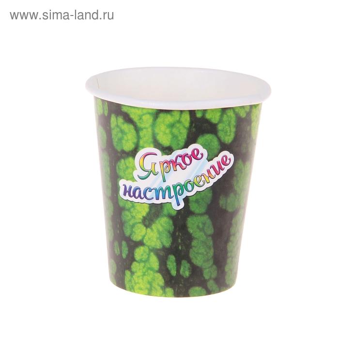 """Набор бумажных стаканов """"Яркое настроение!"""", 225 мл (6 шт.)"""