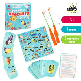 """Настольная игра """"Рыбки красного моря """", с магнитными удочками"""
