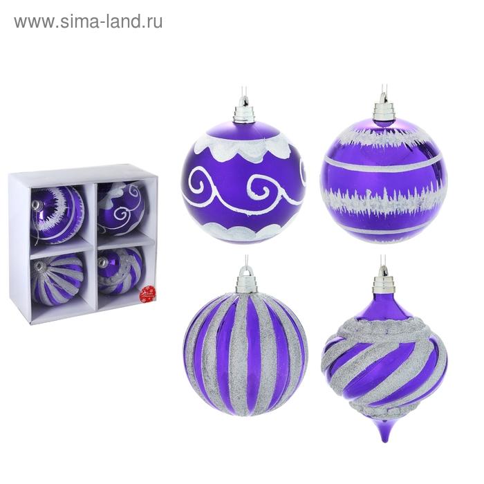 """Новогодние шары """"Синие гиганты"""" (набор 4 шт.)"""