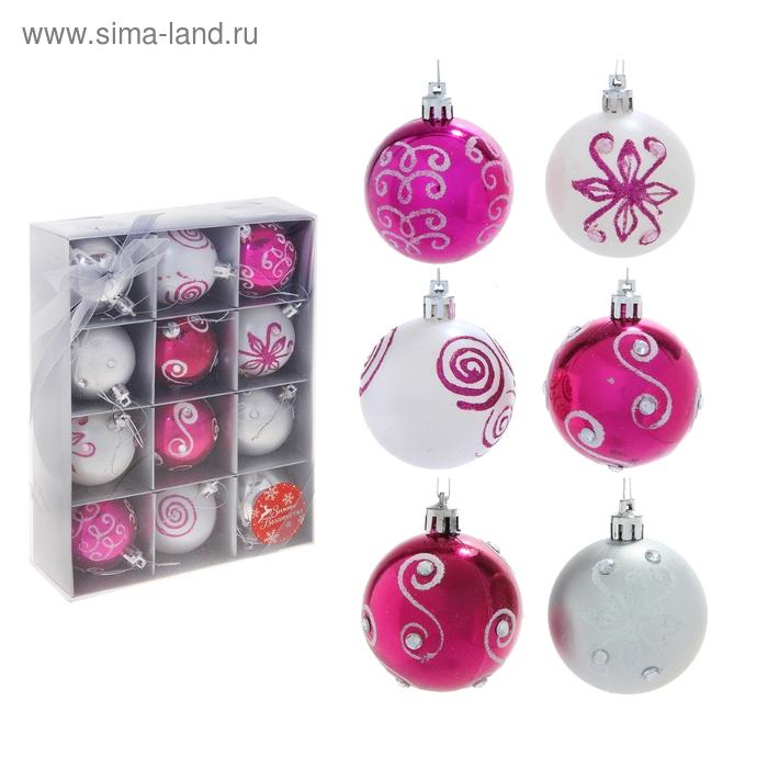 """Новогодние шары """"Малиновый серпантин"""" (набор 12 шт.)"""