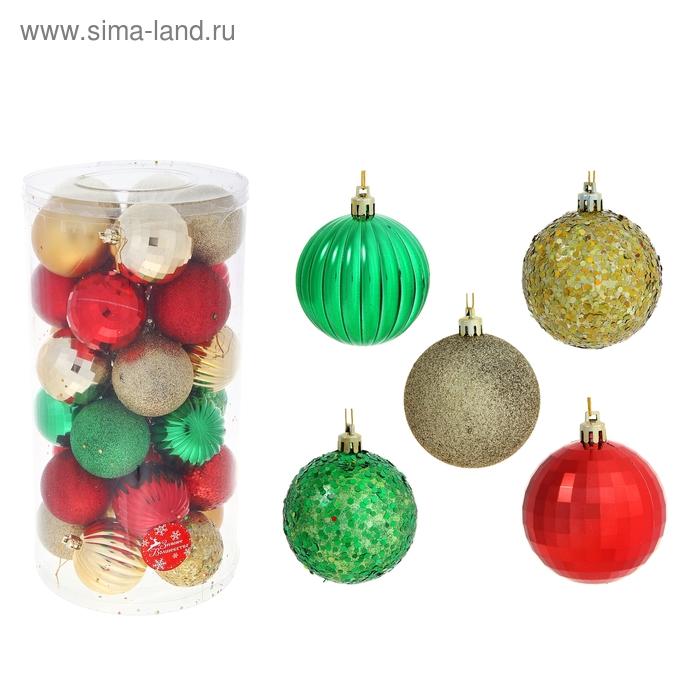 """Новогодние шары """"Диско-ассорти"""" (набор 30 шт.)"""