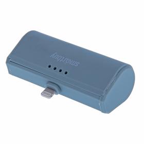 Внешний аккумулятор (power bank) SmartBuy TURBO-8, 2,1 А, 2200 mAh, 8pin, серый Ош
