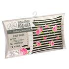 Набор для шитья : Интерьерная подушка «Весенний сад», 26 х 15 х 2 см