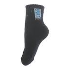 Носки детские плюшевые ES-22, цвет синий, размер 18-20