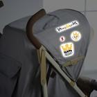 Наклейки светоотражающие на коляску «Царь» (набор)
