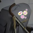 Наклейки светоотражающие на коляску «Доченька» (набор)