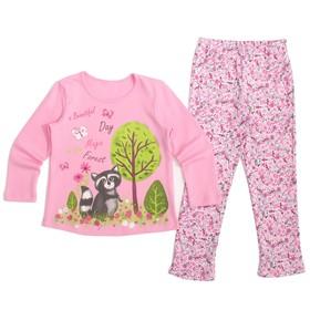 Пижама для девочки, рост 98 см, цвет розовый, принт набивка К837