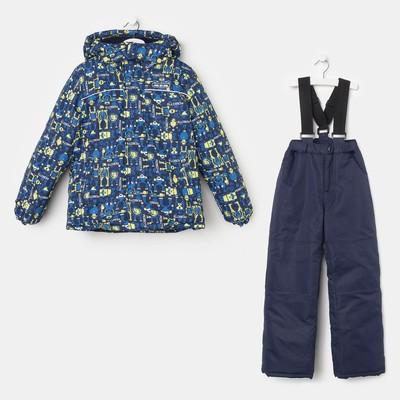 Комплект зимний для мальчика (куртка и брюки), рост 98 см, цвет синий MW27202 _М