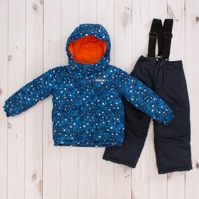 Комплект зимний для мальчика (куртка и брюки), рост 98 см, цвет синий MW27201 _М