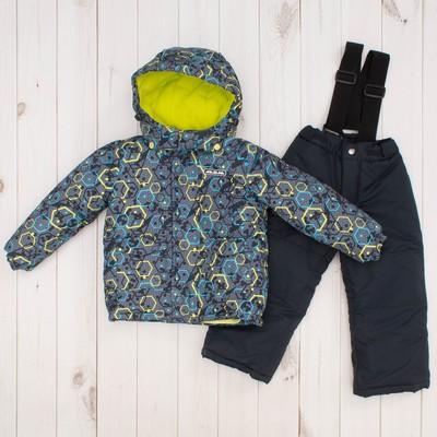 Комплект зимний для мальчика (куртка и брюки), рост 92 см, цвет серый MW27203 _М