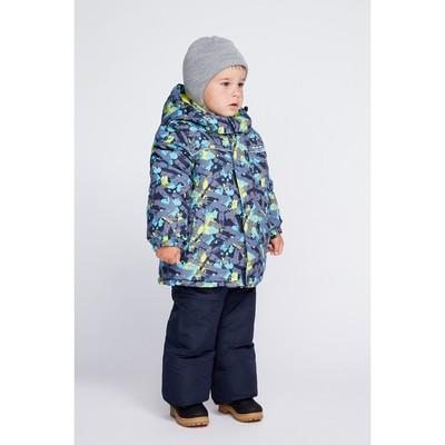Комплект зимний для мальчика (куртка и брюки), рост 98 см, цвет серый MW27208 _М