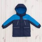 Куртка зимняя для мальчика, рост 98 см, цвет синий MW27210 _М