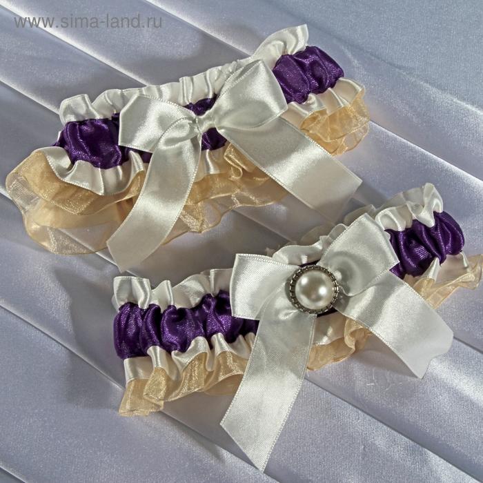 Подвязка невесты с бантом и жемчугом, пара, цвет сиренево-кремовый