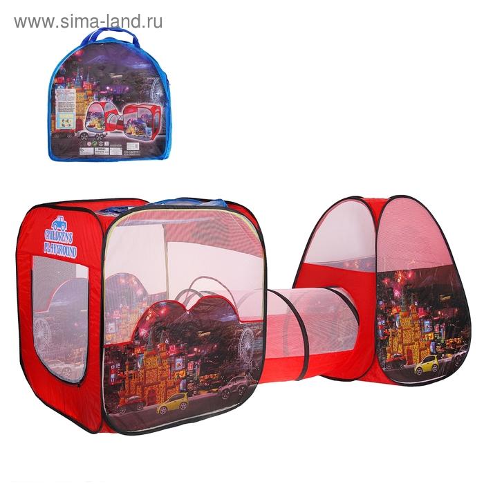 """Игровая палатка """"Ночной город"""" с туннелем, цвет красный"""