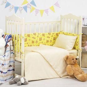 Борт в кроватку 'Жирафики', размер 360*30 см, цвет жёлтый, бязь 120 гр/м Ош