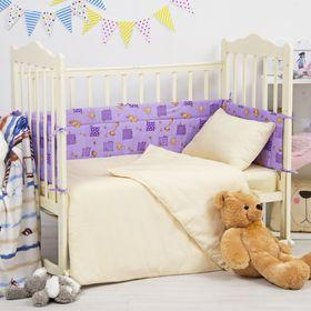 Борт в кроватку 'Жирафики', размер 360*30 см, цвет сиреневый,  бязь 120 гр/м Ош