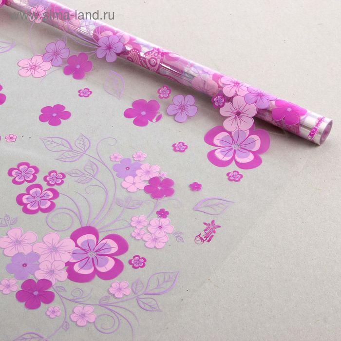 """Пленка для цветов """"Бьянка"""" яр.фиолетовый-розовый-пурпурный 700 мм х 8.5 м"""