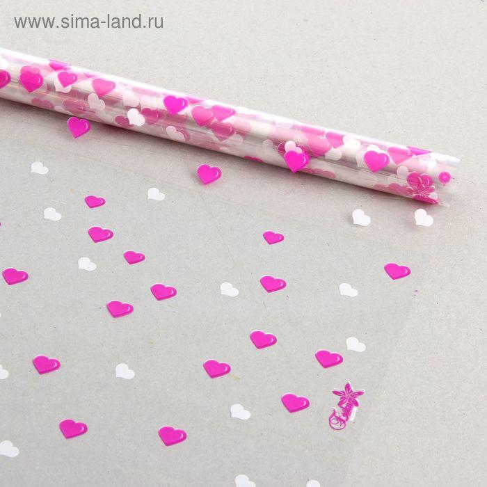 """Пленка для цветов """"Сердечки"""" малиновый-белый 700 мм х 8.5 м"""