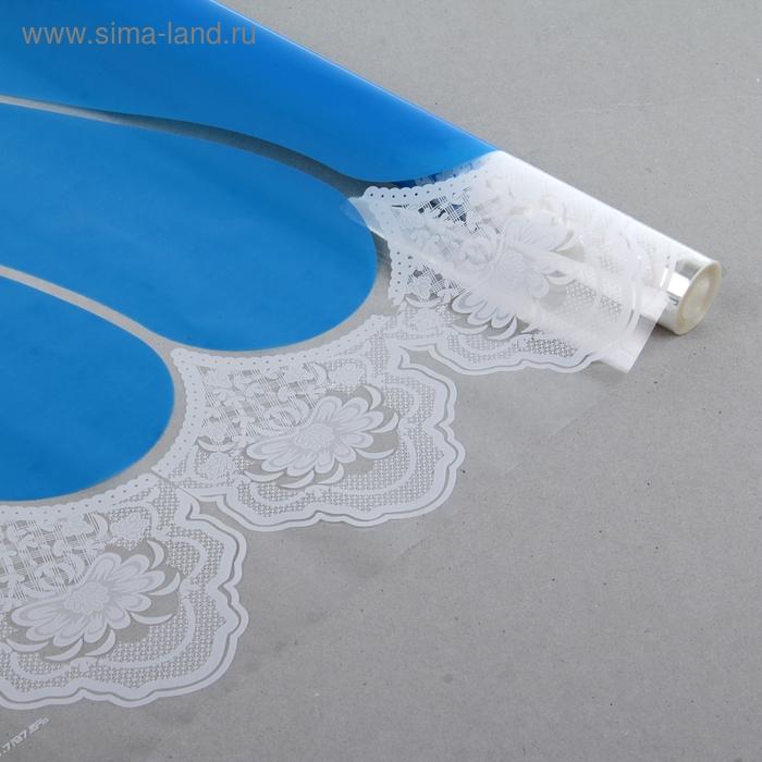 """Пленка для цветов """"Кружева"""" голубой-белый 700 мм х 8.5 м"""
