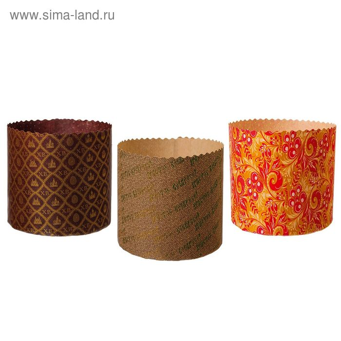 """Набор бумажных форм для выпечки куличей """"Пасхальный"""" 0,5л 3шт"""