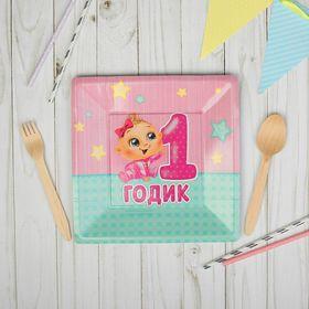 Тарелка бумажная квадратная '1 годик', малышка, 21 см Ош