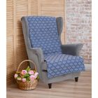 """Накидка на кресло """"Этель"""" Восточные мотивы синий 70х160 ± 2 см"""