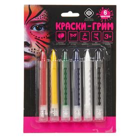 Краски-грим в карандаше , 6 цветов х 4 г