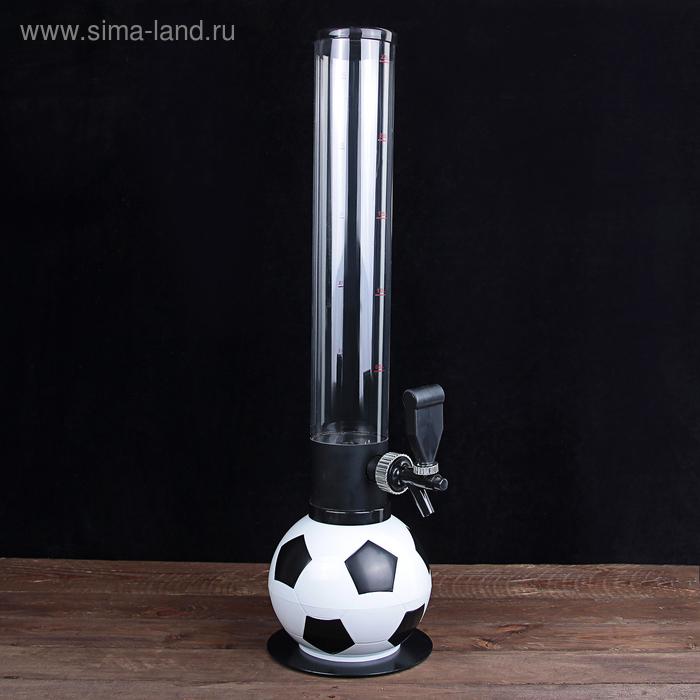 """Башня пивная 2,5 л """"Футбольный мяч"""""""