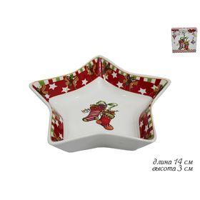 """Блюдо """"Звезда"""",14 см, в подарочной упаковке, рисунок рождественские носки"""