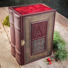 """Книга-бар малый деревянный """"Подарочный"""" бордо (натур.кожа) + хруст.штоф 19,5х27см"""