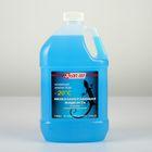 Низкозамерзающая жидкость 3ton -20С, 3,78 л