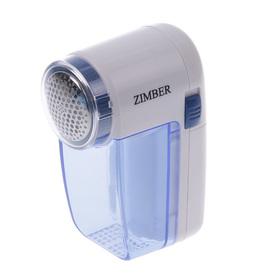 Машинка для очистки ткани ZIMBER ZM-10106, (2хАА не в комплекте), белый-синий Ош