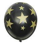 """Шар латексный 14"""" """"Золотые звёзды"""", кристалл, шелкография, набор 25 шт., цвет чёрный"""