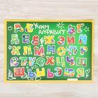 """Коврик для лепки """"Веселый алфавит"""", формат A4"""